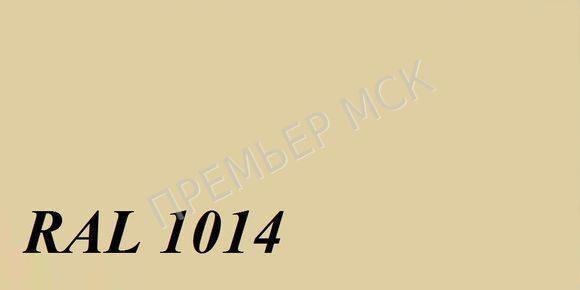Ral-1014 цвет